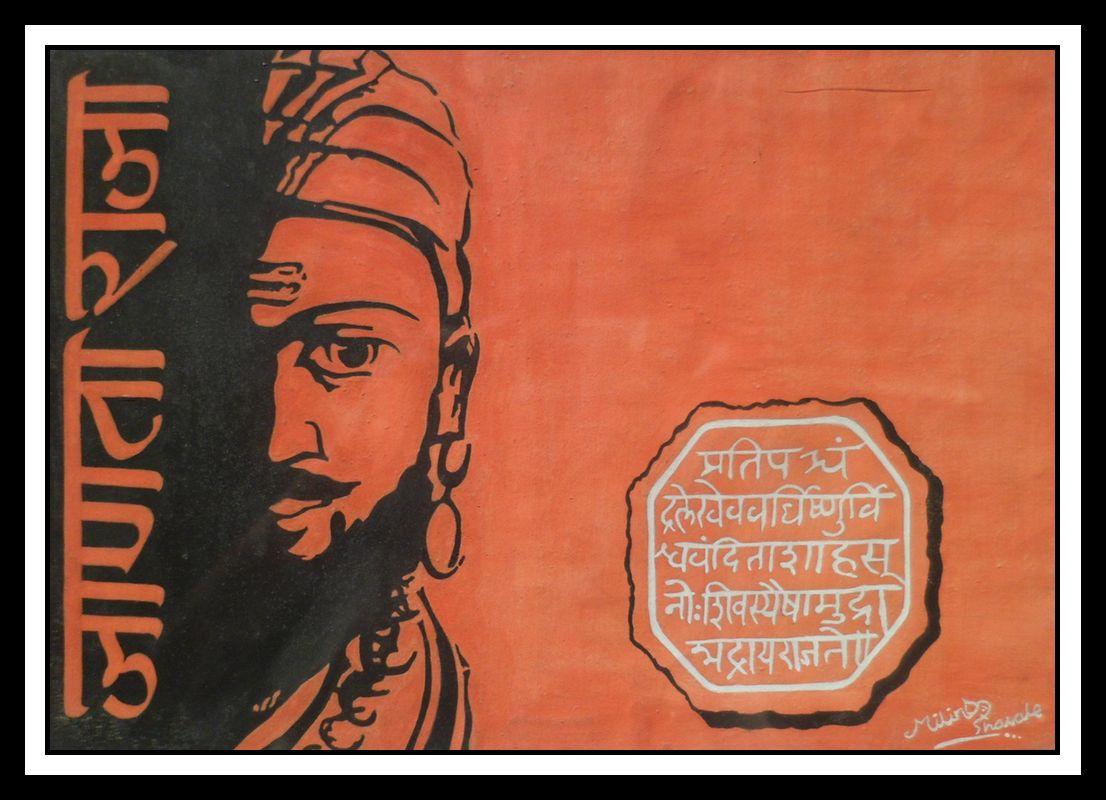 great paintings of shivaji maharaj auto design tech